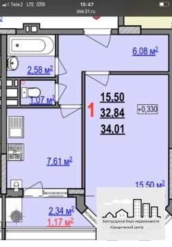 Продажа однокомнатной квартиры в п. Новосадовый в новом доме - Фото 4