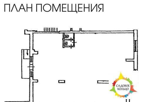 Псн (банк/магазин/медцентр/стоматология/услуги), своб. план, раб. сос - Фото 1