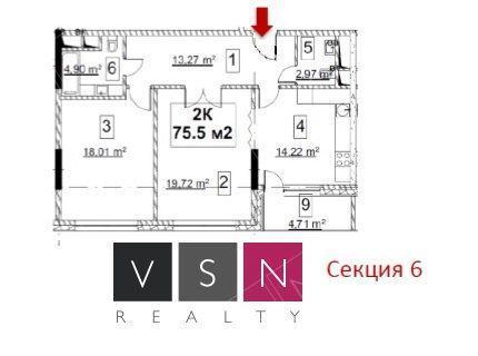 Продается квартира г.Москва, Краснобогатырская улица, Купить квартиру в Москве по недорогой цене, ID объекта - 315260218 - Фото 1