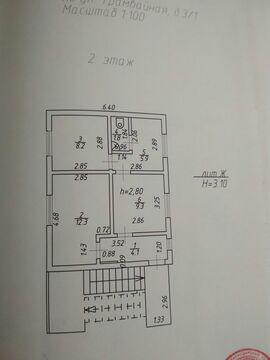 Сдам в аренду 78м2 на ул Трамвайная под офис, стоматологию или др - Фото 2