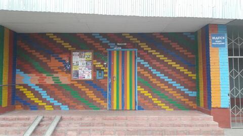 Продам 4-к квартиру, Реутов г, улица Котовского 12 - Фото 1