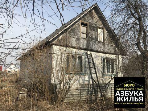 Дом в с. Давыдовском за 1.1 млн руб - Фото 4