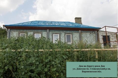 Участок 35 сот и дом на берегу реки Дон - Фото 3