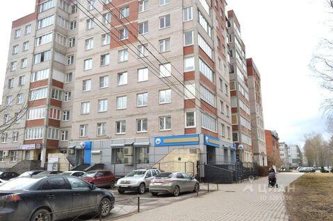 Продажа псн, Великий Новгород, Ул. Октябрьская - Фото 2