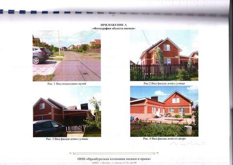 Аренда дома, Оренбургский район - Фото 1