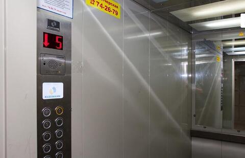 Недорогая двухкомнатная квартира на среднем этаже в «Солнечном»! - Фото 4
