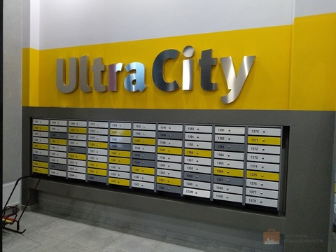 Квартира в ЖК комфорт-класса Ultra City, дом сдан, собственность - Фото 2