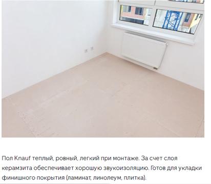 Продажа квартиры, Видное, Д. Сапроново, Ленинский район - Фото 5