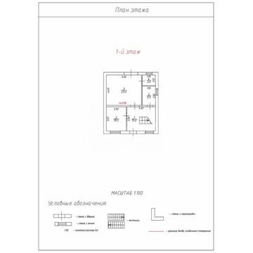 Дом 110 кв.м. Участок 3 сотки 2 этажа ул. Гагарина 4(пос. Яблоновский) - Фото 3