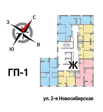 Продажа трехкомнатная квартира 71.16м2 в ЖК Солнечный гп-1, секция ж - Фото 2