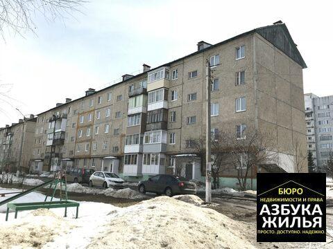 3-к квартира на Шмелева 17 за 1.5 млн руб - Фото 1