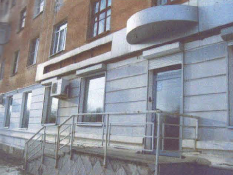 Продажа офиса, Орск, Ул. Станиславского - Фото 1
