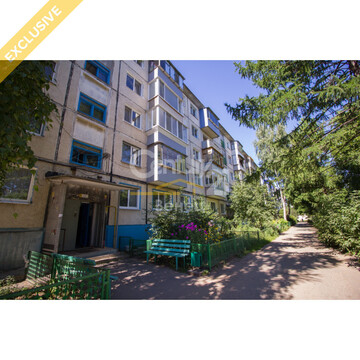 Продается 4-х комнатная квартира на Нижней Террасе - Фото 2