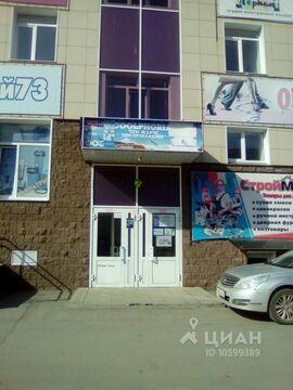 Аренда офиса, Ульяновск, Ул. Репина - Фото 2