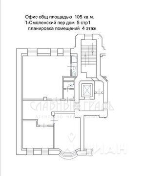 Продажа псн, м. Смоленская, 1-й Смоленский переулок - Фото 1