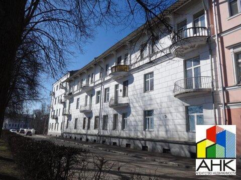 Продам 4-к квартиру, Ярославль г, Волжская набережная 47 - Фото 2