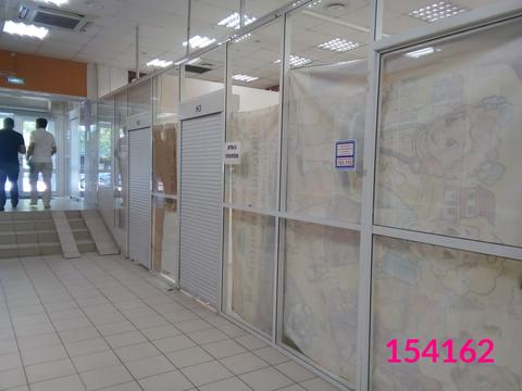 Аренда псн, м. Водный стадион, Ленинградское ш. - Фото 2