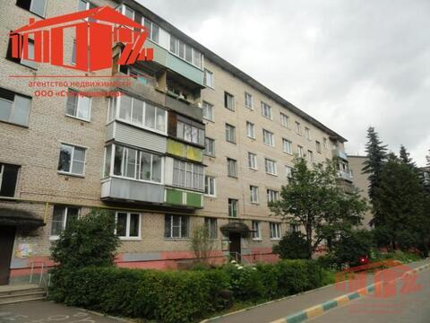 2-х ком. квартира, г. Свердловский, ул. Набережная, д. 5а - Фото 1