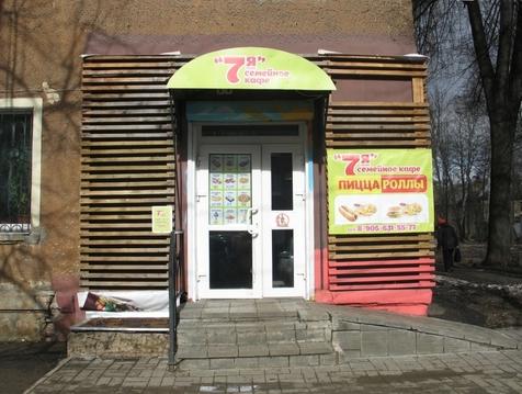 Продажа объекта: ул. Жукова/Чкалова, д. 23|48 - Фото 4