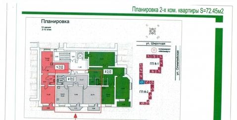 Продаем большую 2-к квартиру в Тюменском-1 - Фото 2