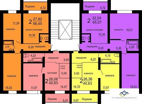 Продам 2-тную квартиру Мусы Джалиля пр14, 2эт, 43 кв.м.Цена 1540 т.р - Фото 2