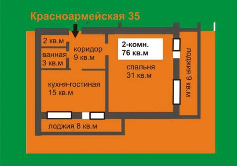 Объявление №50659859: Квартира 2 комн. Томск, ул. Красноармейская, 35,