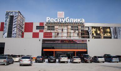 Продажа готового бизнеса, Барнаул, Космонавтов пр-кт. - Фото 1