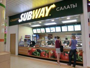 Продажа готового бизнеса, Челябинск, Ул. Цвиллинга - Фото 2