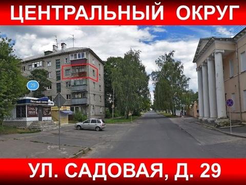 1 ком. квартира в центре г. Курска, по ул. Садовая, д. 29 - Фото 1