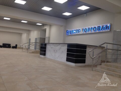 Аренда офис г. Москва, м. Отрадное, ш. Алтуфьевское, 37, корп. 1 - Фото 1