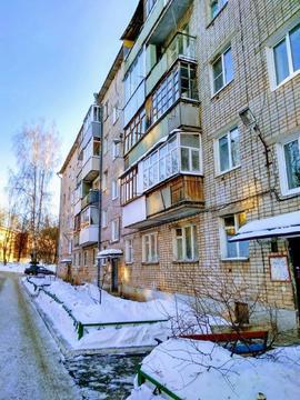 Продажа квартиры, Ижевск, Ул. Ракетная - Фото 1