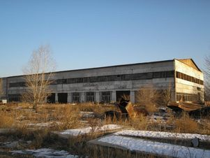 Продажа производственного помещения, Улан-Удэ, Ул. Светлая - Фото 2