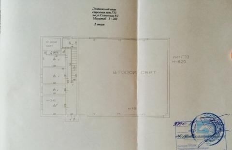 Продажа производственного помещения, Краснодар, Ул. Солнечная - Фото 3