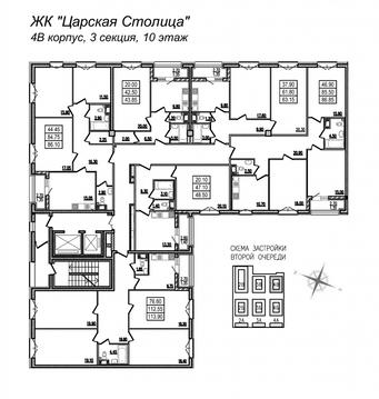 Продам 3к. квартиру. Кременчугская ул. к.4в - Фото 2