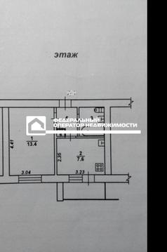 Продажа квартиры, Воронеж, Ул. Машиностроителей - Фото 2