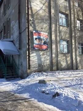 Продажа помещения свободного назначения 780 м2 - Фото 2