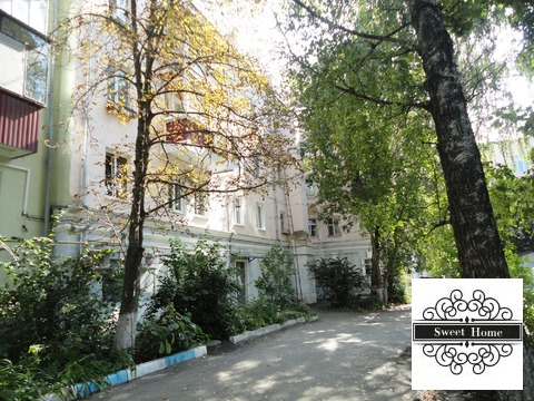 Предлагаем купить 2-комнатную квартиру в историческом центре Курска - Фото 1