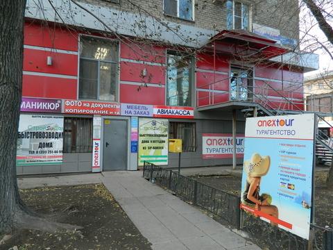 Коммерческая недвижимость, пр-кт. Ленина, д.29 - Фото 1
