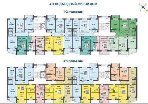 Продажа квартиры, Новосибирск, Ул. Хилокская, Купить квартиру в Новосибирске по недорогой цене, ID объекта - 321644790 - Фото 1