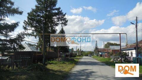 Продажа участка, Новолуговое, Новосибирский район, Ул. Андреева - Фото 4