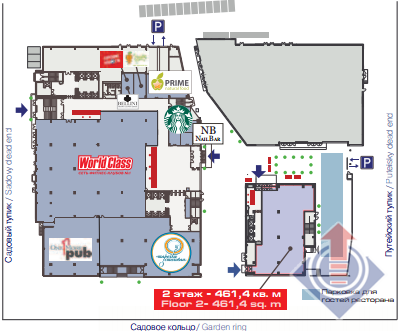 Сдается помещение 461,4 м2 под ресторан в БЦ на Земляном валу - Фото 5