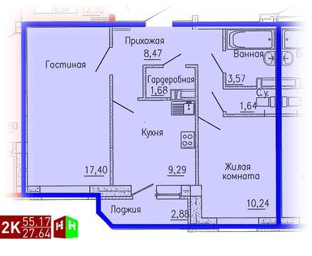 Продажа двухкомнатная квартира 55.17м2 в ЖК Кольцовский дворик дом 1. . - Фото 1