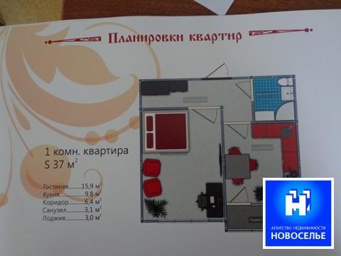 Продажа однокомнатной квартиры в Полянах - Фото 4