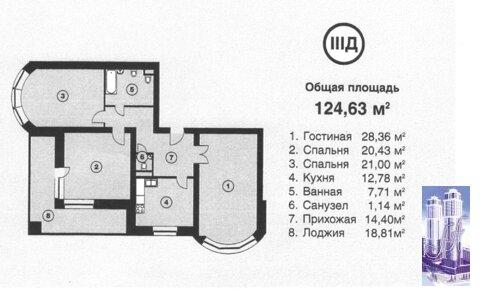 Элитная квартира в центре Домодедово - Фото 4