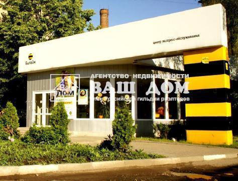 Торговое помещение по адресу г.Узловая, ул.Октябрьская - Фото 2