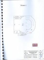 Продажа Особняк 3164 кв.м. - Фото 1