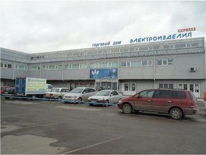 Продажа торгового помещения, Красноярск, Ул. Шахтеров - Фото 2