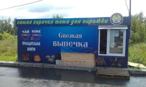 Продажа торгового помещения, Владимир, Ноябрьская ул - Фото 1