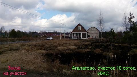 Продажа дома, Агалатово, Всеволожский район - Фото 1