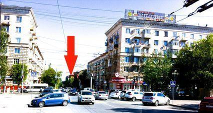 Продажа псн, Волгоград, Ул. Советская - Фото 2